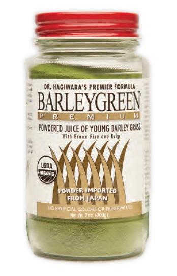 BARLEY GREEN PREMIUM POLVERE 200 GRAMMI