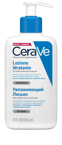 CERAVE LOZIONE IDRATANTE 236ML