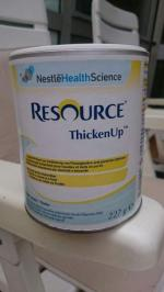 RESOURCE THICKENUP NEUTRO 227 GRAMMI
