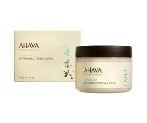 AHAVA DEADSEA SALT SOFTENING BUTTER SALT SCRUB 235ML